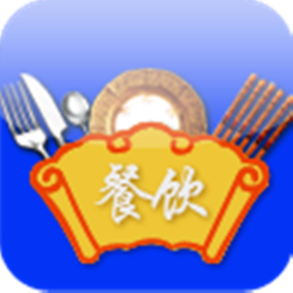 中国餐饮网-连锁餐饮